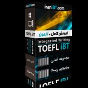 نرم افزار آموزش کامل TOEFL iBT Integrated Writing
