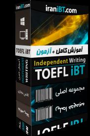 TOEFL iBT Independent Writing