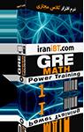 GRE Math Part 1