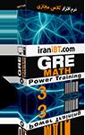 GRE Math Part 3