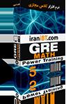 GRE Math Part 5