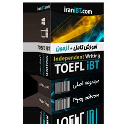 کتاب الکترونیکی آموزش کامل TOEFL iBT Independent Writing