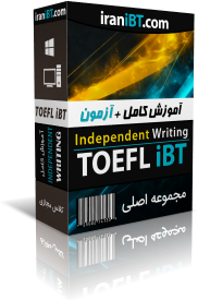 TOEFL iBT Independent Writing