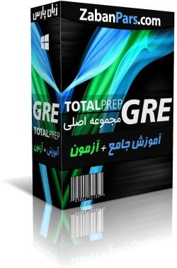 GRE TOTAL PREP