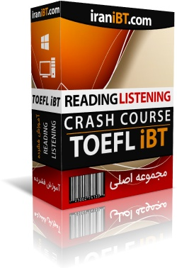TOEFL Reading and Listening Crash Course