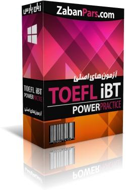 TOEFL POWER PRACTICE - TPO